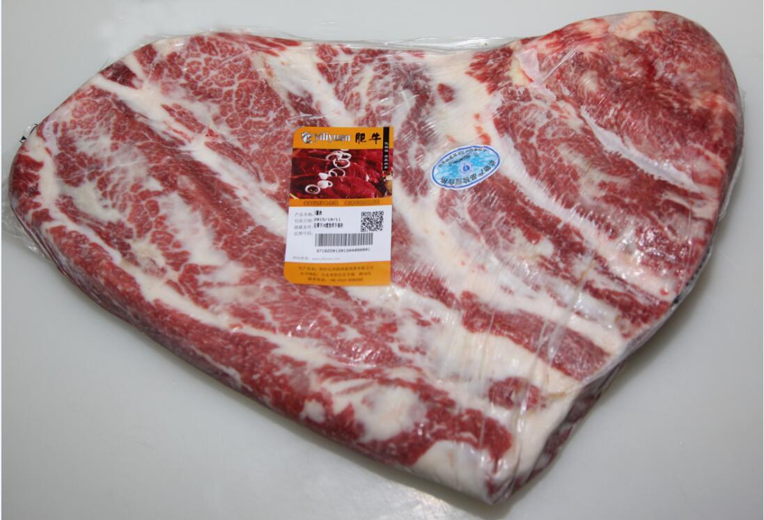 雪花牛肉之腹肉